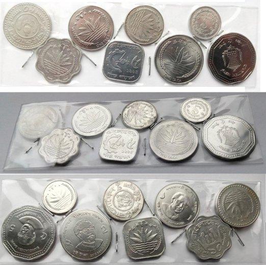 Бангладеш. 8 монет. Фото 1. Рязань.