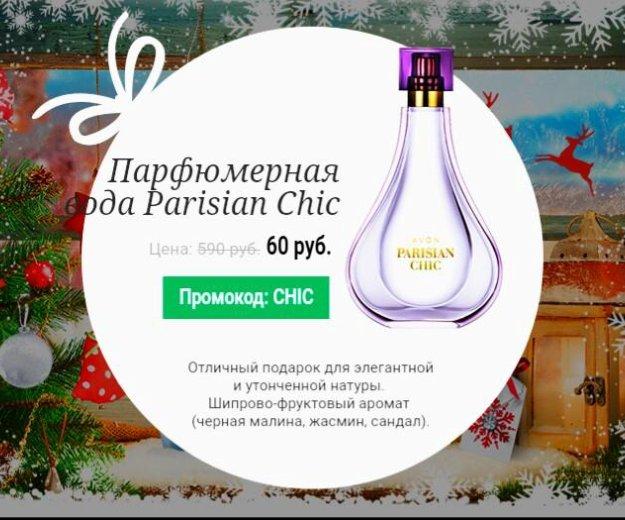 Подарок. парфюм. Фото 1. Саратов.