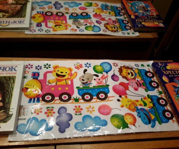 Наклейки на стену в детской комнате. Фото 1. Балашиха.