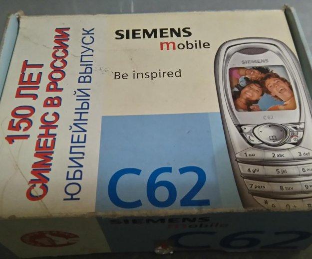 Коробка для телефона siemens c62. Фото 1. Москва.