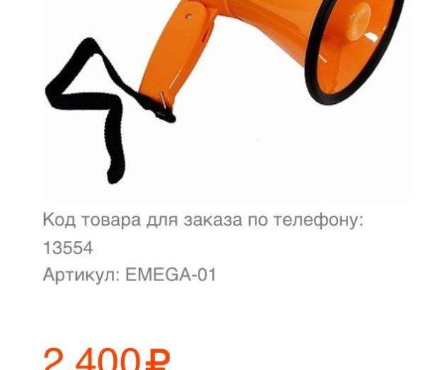 Мегафон. Фото 1. Одинцово.