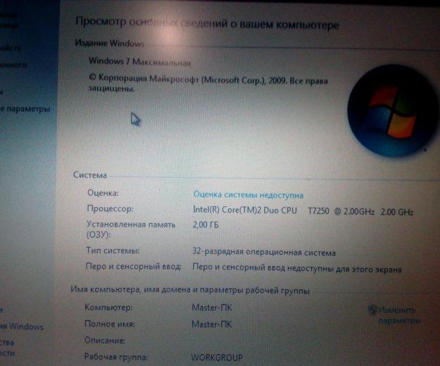 Двухядерный dell - 2 ядра windows 7 максимальная. Фото 2. Санкт-Петербург.