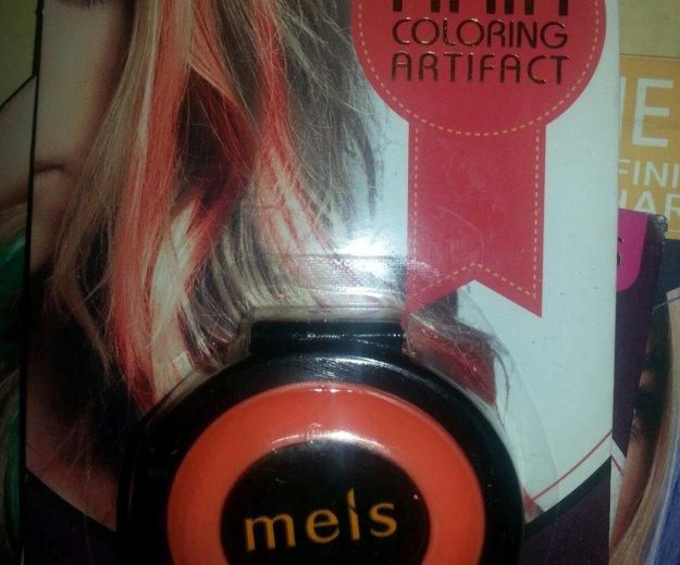 Цветной мел для окрашивания волос. Фото 1. Хабаровск.