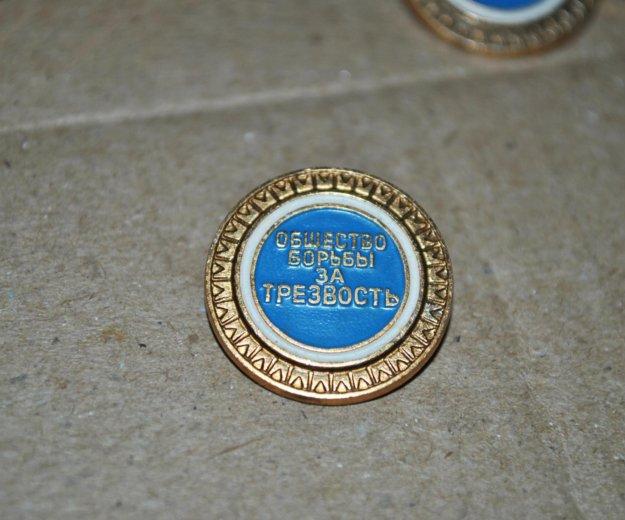 Оригинальный подарок значок борьбы за трезвость. Фото 1. Симферополь.