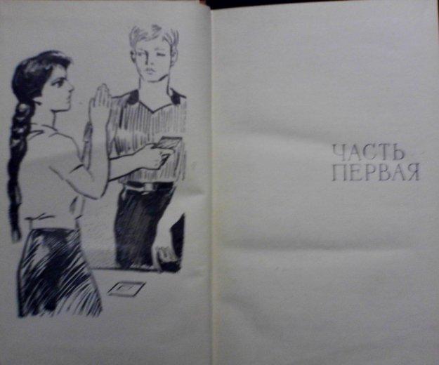 Молодая гвардия. а.фадеев. 1973 год. Фото 2. Москва.