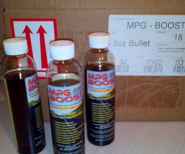Mpg-boost. Фото 1.