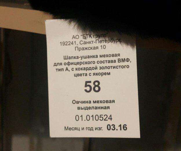 Шапка ушанка с кожанным верхом. Фото 2. Владивосток.