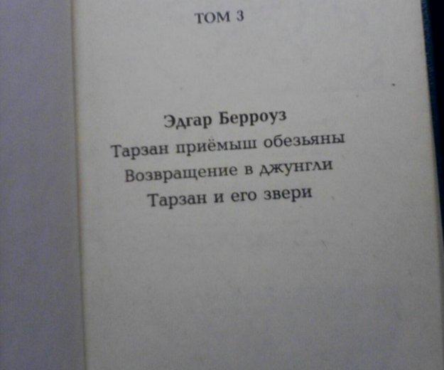 Тарзан приёмыш обезьяны. э.берроуз. Фото 3. Москва.