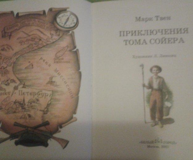 Книга. Фото 2. Воскресенск.