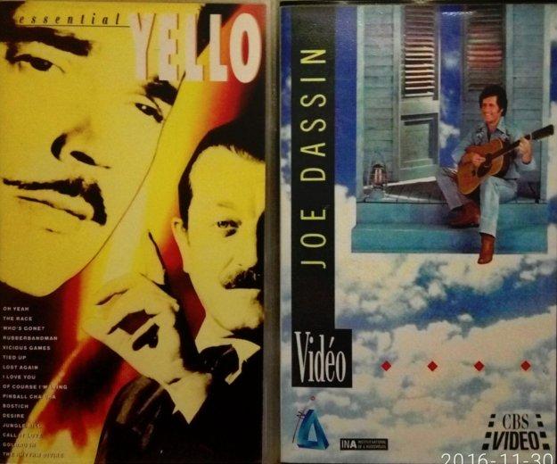 Видеокассеты музыки джо дассен, жаре, елло, бед бо. Фото 2. Москва.