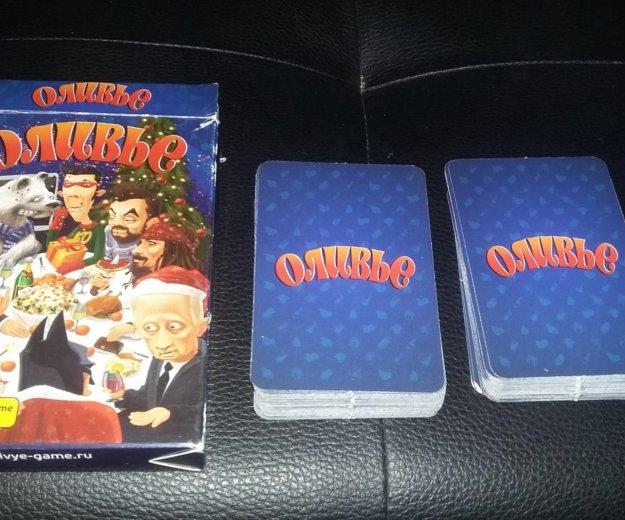 4 игры настольные игры и карточные игры. Фото 2. Москва.