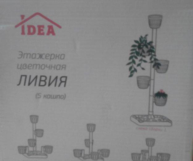 Этажерка для цветов. Фото 4. Владивосток.