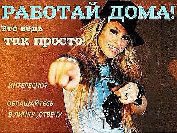 Независимость. Фото 1. Кемерово.