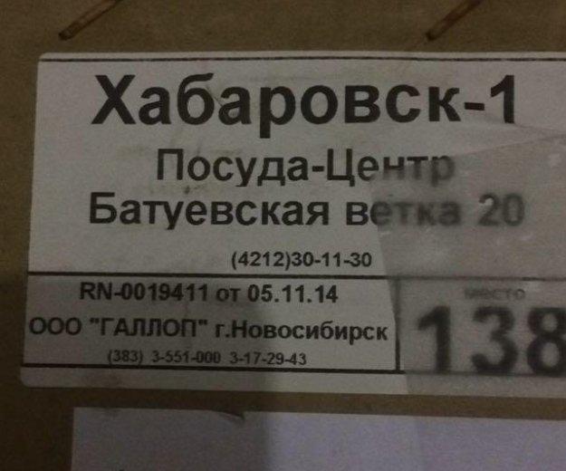 Люстра. Фото 2. Хабаровск.