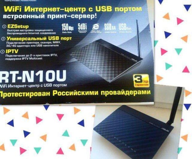 Wi-fi роутер. Фото 1. Владивосток.