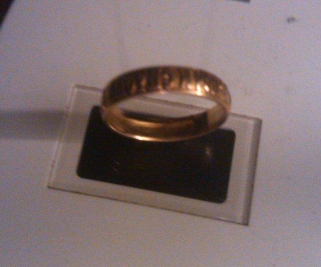 Золотой кольцо. Фото 1. Москва.