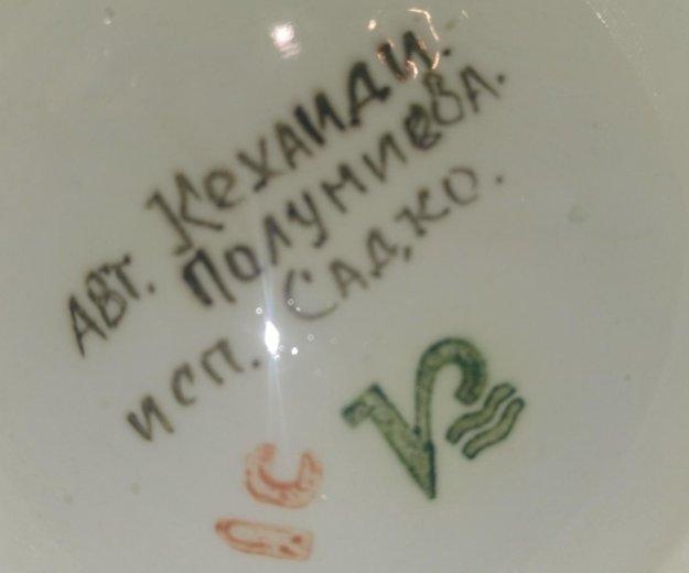 Тарелка казачья. Фото 2. Москва.