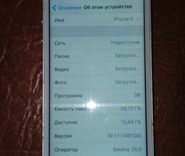 Iphone 5 32gb. Фото 3. Владивосток.