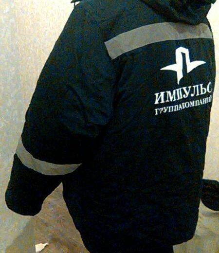Зимняя спец одежда. Фото 4. Сургут.