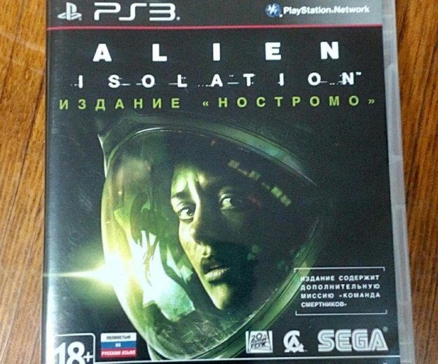 Диск для playstation3. Фото 1. Челябинск.