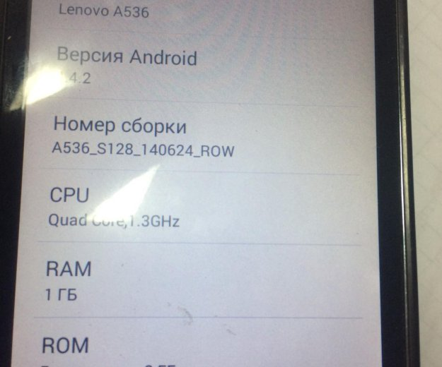 Lenovo a 536. Фото 1. Улан-Удэ.