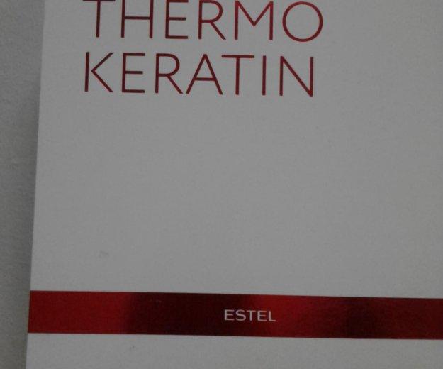 Термо кератин. Фото 2.