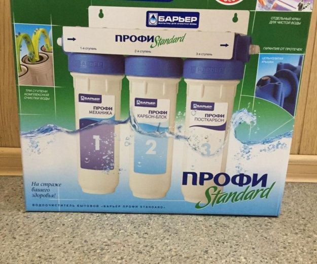 Фильтр для очистки воды, новый. Фото 1. Новосибирск.