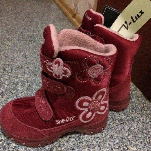 Новые ботиночки. Фото 1. Одинцово.