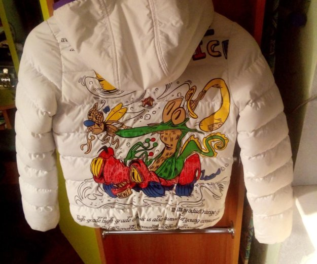 Куртка зимняя. Фото 1. Екатеринбург.
