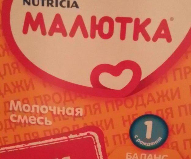 Малютка 1 с рождения 350 гр. Фото 2. Екатеринбург.