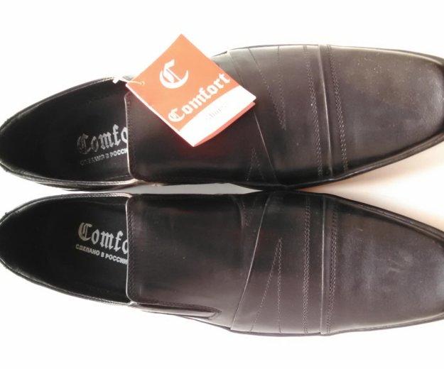 Туфли мужские. Фото 1. Кызыл.
