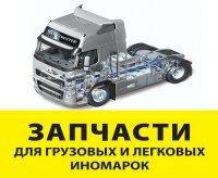 Авто. Фото 1. Новосибирск.