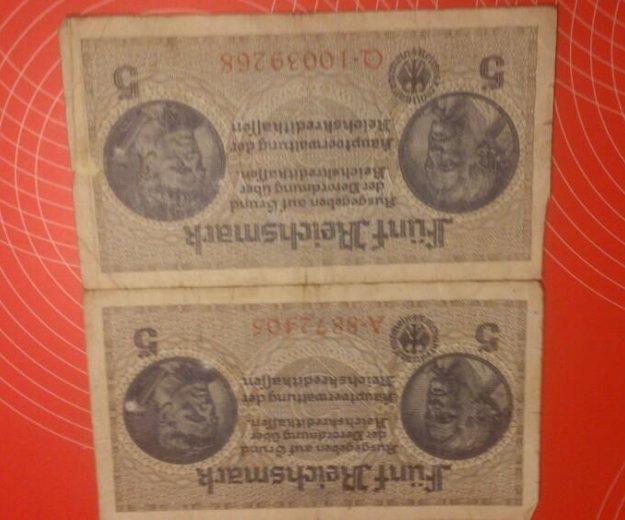 5 марок 1939-45г.. Фото 1. Москва.