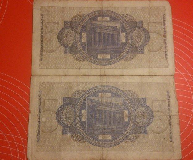 5 марок 1939-45г.. Фото 2. Москва.