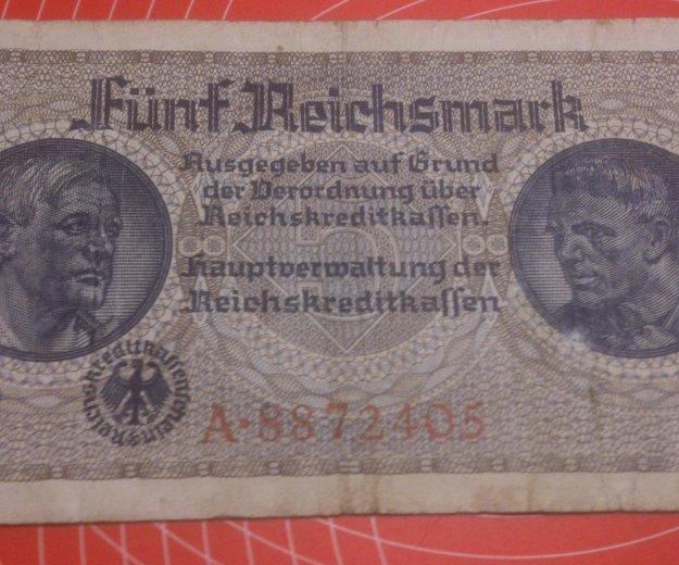 5 марок 1939-45г.. Фото 4. Москва.