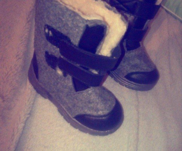 Обувь. Фото 1. Слюдянка.