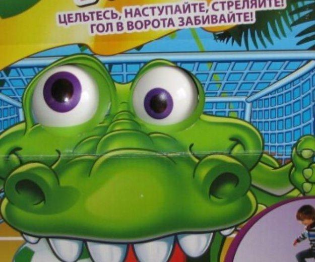 Игра. Фото 1. Ульяновск.