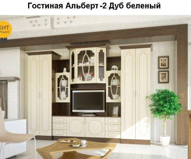 Гостиная альберт-2. Фото 2. Москва.