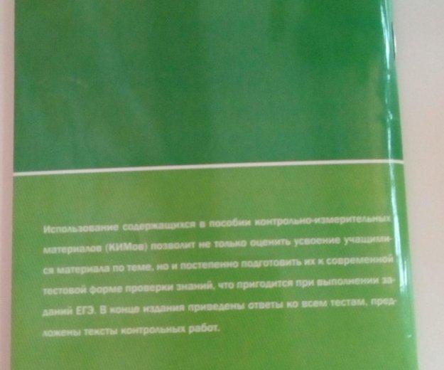 Контрольно-измерительные материалы по математике. Фото 2. Новосибирск.