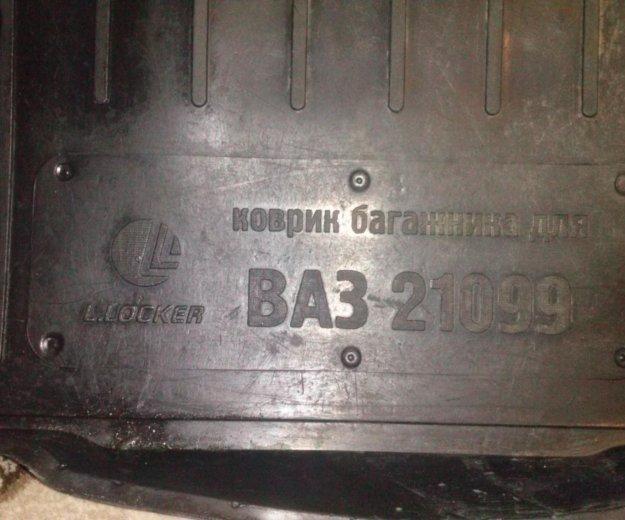 Коврик в багажник ваз 21099. Фото 1. Воронеж.