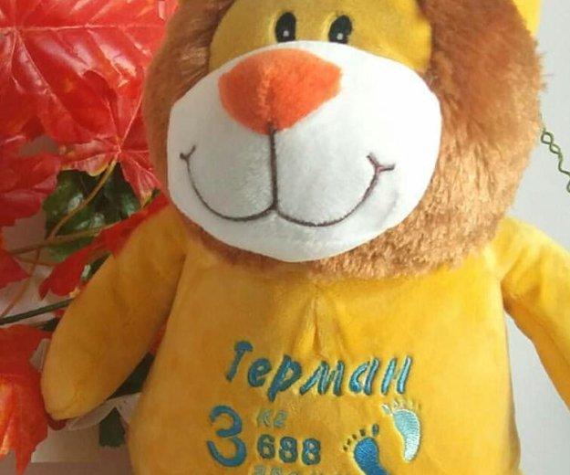 """Именная игрушка """"львенок"""". Фото 3. Новосибирск."""