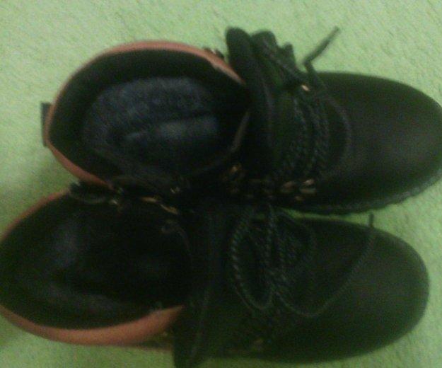 Ботинки.новые.зимние. Фото 1. Краснодар.