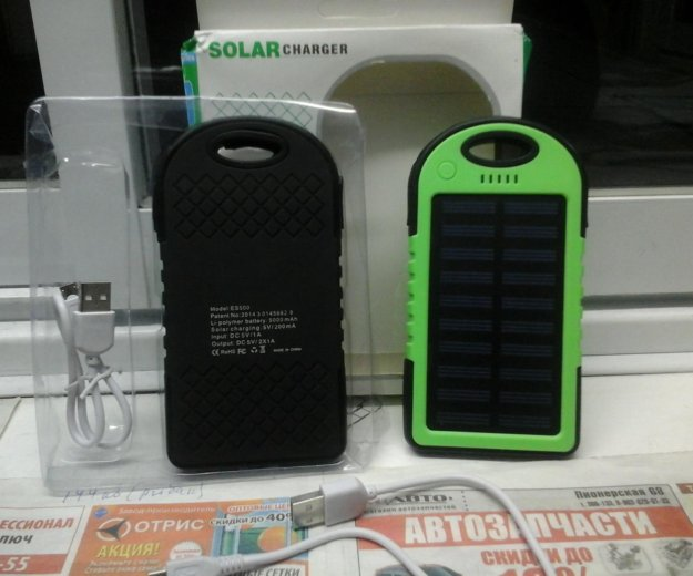 Зарядное устройство для телефона. Фото 1. Комсомольск-на-Амуре.