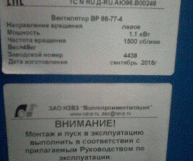 Вентилятор. Фото 4. Челябинск.