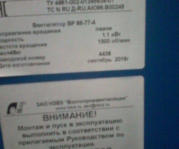 Вентилятор. Фото 2. Челябинск.