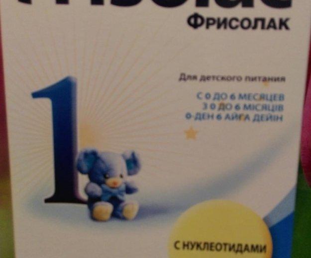 Смесь от 0 до 6 мес frisolac. Фото 1. Нижний Новгород.