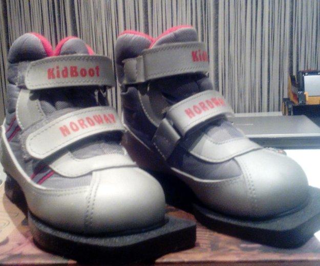 Ботинки лыжные. Фото 1. Москва.