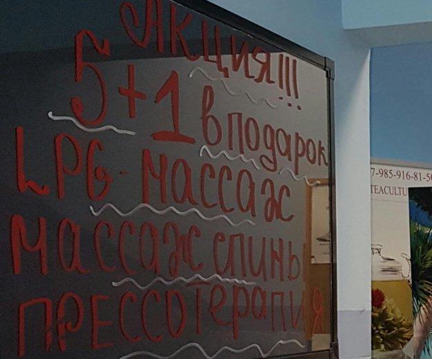 Лед доска для рекламы. Фото 1. Москва.