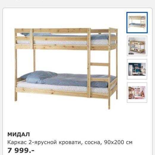 Двухъярусная кровать. Фото 1. Москва.