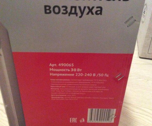 Очиститель воздуха + ионизатор. Фото 1. Видное.